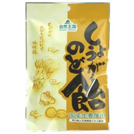 Kyowa Nature Kingdom Ginger cough dropcough drop 【Using Ginger made in Japan】 (48g)