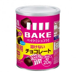 MORINAGA BAKE CHOCOLAT Unmelted Chocolate For Storage Stored at room temperature (80g)