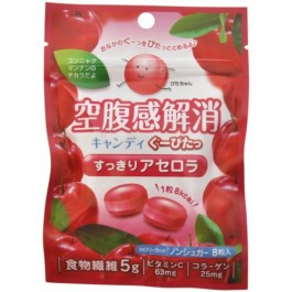Eliminate hunger Candy  Stop hungry 【refreshing Acerola】 (8 grain)