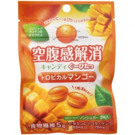 Eliminate hunger Candy  Stop hungry 【Tropical mango】 (8 grain)