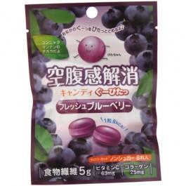 Eliminate hunger Candy  Stop hungry 【Fresh blueberries】 (8 grain)
