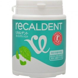 Recaldent Blooming green mint Sugarless gum grain Bottle LS Gum (150g) 【Tokuho】 Food for Specified Health Uses