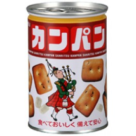 Preservative food Fo Emergency food! SANRITSU SEIKA Cannedhardtack Containing rock candy For Storage Long-term storage for 5 years (100g)