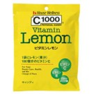 House Wellness C1000 Vitamine Lemon Candy in bag (92g)