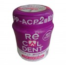 Recaldent Wisteria Grape Sugarless Gum Bottle for Dental Clinic (140g)
