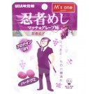 M's one UHA Mikakuto Ninja meshi Macho Grape flavor Ninja style diet hard gummy (15g)