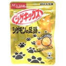 M's one UHA Mikakuto Shigekix Shigemon's Footprints Evolution Soda flavor (15g)
