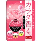 Kracie fragrant body. Soft Candy 【Rose】 (54g)