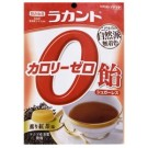 Lakanto Calorie zero candy Sugarless 【tea fragrance flavor】 (48g)