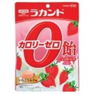 Lakanto Calorie zero candy Sugarless 【Strawberry milk flavor】 (48g)
