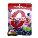 Lakanto Calorie zero candy Sugarless Blueberry flavor (48g)