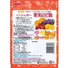 Kanro Non-sugar fruit cough drop (90g) - Set of 6