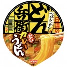 Nisshin chubei Itoh I Curry Udon (Pack of 12)
