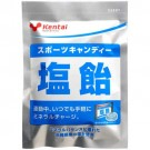 Health and Fitness Institute Sport Candy 【Salt candy】 (76g)