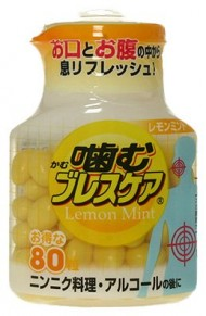 Kobayashi Seiyaku chewing breath care 【Lemon】 (80 grains)