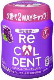 Recaldent Grape Mint Sugarless Gum Bottle R (140g)