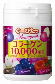 Stop hungry Beauty Rich Collagen gummy Three Assorted Litchee・Blueberries・Raspberry yogurt (90g)