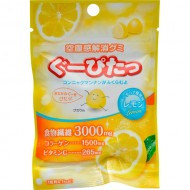 Eliminate hunger Gummy Stop hungry Gummy Lemon (30g)