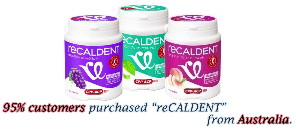 Recaldents available for Australia